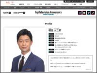 http://www.fujitv.co.jp/ana/enami/index.html