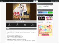 http://www.ntv.co.jp/fake/index.html