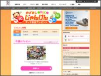 http://www.fujitv.co.jp/meza/d/index.html