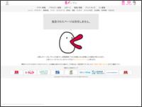 http://www.ktv.jp/hannari/index.html