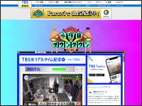 http://www.tbs.co.jp/suiyobinodowntown/
