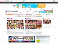 http://www.tv-asahi.co.jp/ametalk/