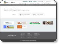 https://www.nagasaki-tabinet.com/detail/index_51795.html
