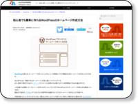 https://nandemo-nobiru.com/1099/