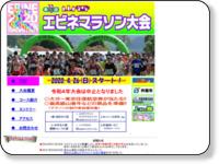 http://www.kdt.ne.jp/ebine/