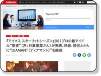 https://www.famitsu.com/news/202109/13233616.html