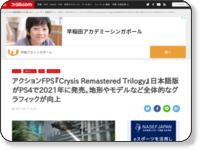 https://www.famitsu.com/news/202109/13233564.html