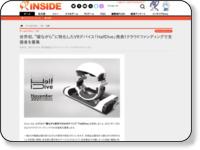 https://www.inside-games.jp/article/2021/09/13/134212.html