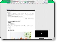 https://game.watch.impress.co.jp/docs/news/1350576.html