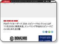 https://www.famitsu.com/news/202109/13233531.html