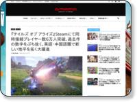 https://automaton-media.com/articles/newsjp/20210913-175550/