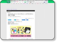 https://game.watch.impress.co.jp/docs/news/1351028.html