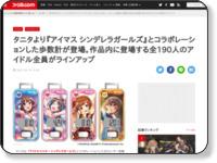 https://www.famitsu.com/news/202109/14233669.html