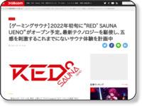 https://www.famitsu.com/news/202109/14233660.html