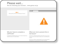 https://www.gamer.ne.jp/news/202109170046/