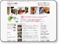 住宅診断実績NO.1 - さくら事務所ホームインスペクション関西(大阪・兵庫・京都・奈良・滋賀)