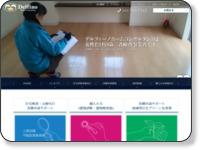 住宅診断・履歴管理ならDelfinoHCへ - Delfinoホームコンサルタント(横浜市西区)