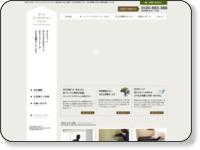 ホームインスペクションジャパン | 新築住宅や中古住宅の住宅診断・検査ならホームインスペクションジャパンへ