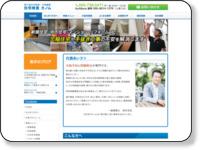 第三者住宅検査・欠陥調査 住宅検査カノム