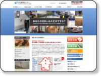住宅検査センター/欠陥住宅・瑕疵などの建物調査