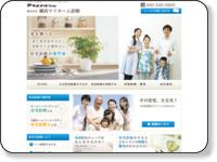 横浜市内の住宅診断は横浜マイホーム診断へ