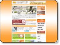 ホームインスペクション(住宅診断)のユニバーサルデザイン建設