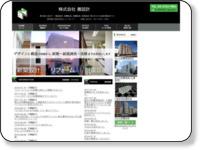 善設計のホームページへようこそ|東京都大田区仲池上2-19-11 お問い合わせ:03-3752-7801