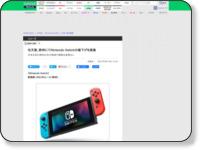 https://game.watch.impress.co.jp/docs/news/1350884.html