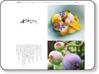 http://www.kazukitchen.com/