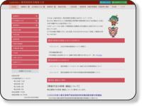 http://www.minc.ne.jp/~jacsw/index.html