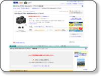 https://kakaku.com/item/00500210637/?lid=ksearch_kakakuitem_image