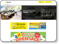 https://www.mouse-jp.co.jp/directshop/?cid=ss3