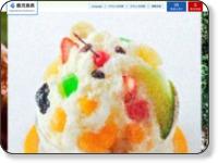 https://www.pref.kagoshima.jp/kenmin/index.html