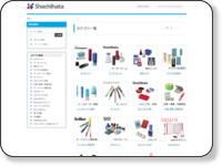 https://www.shachihata.co.jp/catalog/lineup/010/001/013/