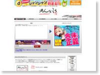 もんじろう - 言葉・方言変換サイト