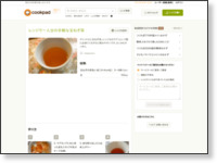 https://cookpad.com/recipe/2029419