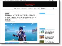 https://automaton-media.com/articles/newsjp/20210722-169901/