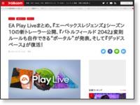 https://www.famitsu.com/news/202107/22228091.html