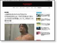 https://automaton-media.com/articles/newsjp/20210726-170239/