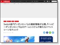 https://www.famitsu.com/news/202107/26228192.html