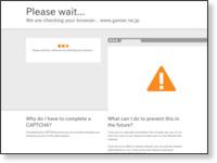 https://www.gamer.ne.jp/news/202107280050/