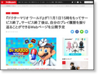 https://www.famitsu.com/news/202107/28228457.html
