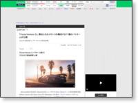 https://game.watch.impress.co.jp/docs/news/1340670.html