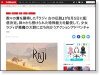 https://www.famitsu.com/news/202107/29228649.html