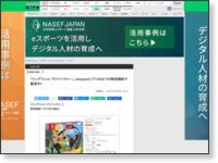 https://game.watch.impress.co.jp/docs/news/1340985.html