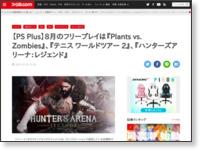 https://www.famitsu.com/news/202107/29228583.html