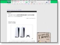 https://game.watch.impress.co.jp/docs/news/1340809.html