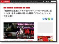 https://www.famitsu.com/news/202109/28235218.html