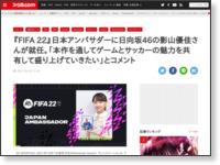 https://www.famitsu.com/news/202109/28235093.html