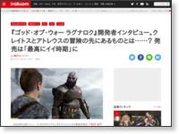 https://www.famitsu.com/news/202109/28234682.html
